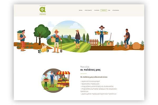 agrostirixi website